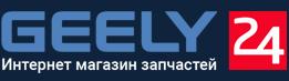 Geely24: Интернет магазин запчастей Джили и Чери