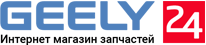 Запчасти Джили СК 2: низкая цена в магазине GEELY 24 Страница 2