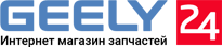 Молдинг решітки радіатора (хром) Джилі МК Кросс 1018006118- ЦІНА — 563 грн ✓ Продаж по всій Україні