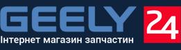 Geely24: Інтернет магазин запчастин Джилі та Чері